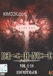 Death Note 1 + OST