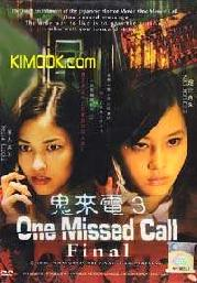 One missed call - Final (Japanese Movie DVD)