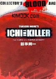 Ichi the killer (Japanese Movie)