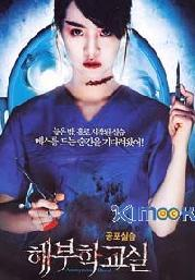 The cut (All Region DVD)(Korean Movie)