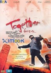 Together (All Region)(Chinese Movie)