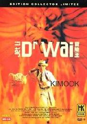 Dr. Wai in the scripture with no words (2DVD)