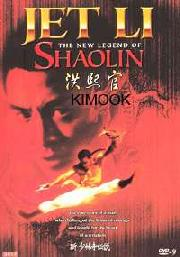 New legend of shaolin