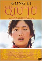 The story of Qiuju (Chinese Movie)