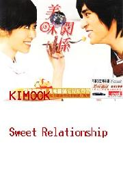 Sweet Relationship OST (2CD)