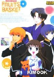 Fruits Basket Complete TV Series