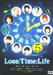 Loss Time Life (Japanese TV Drama)