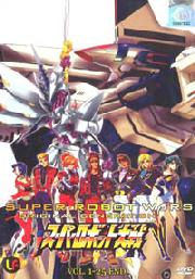 Super Robot Wars (Original Generation)
