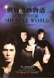Miracle World 08 Spring Special