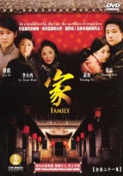 Family (TVS Chinese TV Drama)