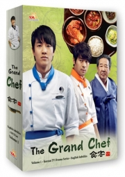 The Grand Chef (Vol. 1 of 2)(SBS Korean TV Drama)(US Version)