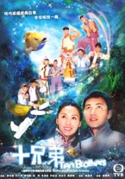 Ten Brothers ( TVB drama )
