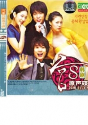 Prince S OST (2CD)