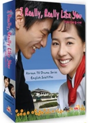I Really, Really Like You (Vol. 2 of 2) (Korean TV Drama)(US Version)