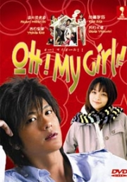 Oh! My Girl!! (Japanese TV Drama)