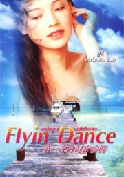 Flying dance (Chinese movie DVD)