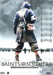Saints and Soldiers (Award Winning)