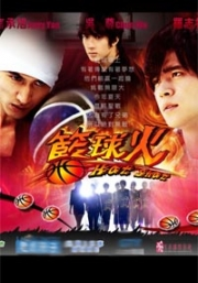Hot Shot (All Region DVD)(Taiwanese TV Drama)