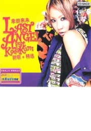 Koda Kumi : Last Angel feat. DongBangSinKi (37 Tracks - 2CD)