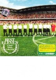 W-inds. Single Collection - Best Eleven (2CD)