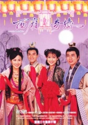 Lost In The Chamber Of Love (Chinese TV Drama DVD)