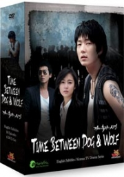 Time Between Dog and Wolf (Region 1 DVD)(Korean TV Drama)(US Version)