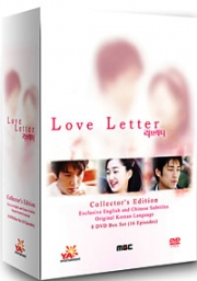 Love Letter (Korean TV Drama DVD)(US Version)