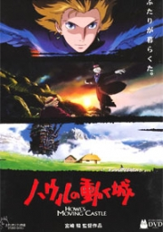 Howl's Moving Castle (Special Edition)(2DVD)