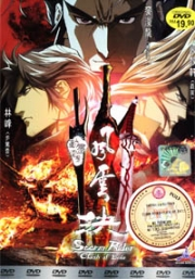Storm Rider - Clash of Evils (Anime DVD)