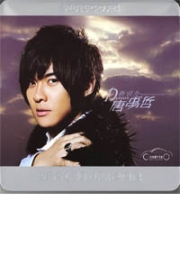 Danson Tang : Best Songs (2009)(2 CD - 38 tracks)