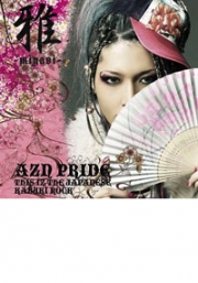 Miyavi : AZN PRIDE - This Iz The Japanese Kabuki Rock (CD + DVD)