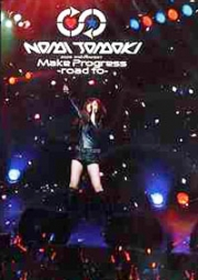 "Nami Tamaki 2nd CONCERT ""Make Progress - road to"" (Free shipping WW)"