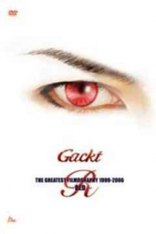 Gackt - The Greatest Filmography 1999-2006 - Red