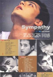 Sympathy Korean TV Drama Music (From 1970 - 2001)(3 CD)