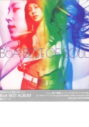 Boa : Best of Soul (CD)
