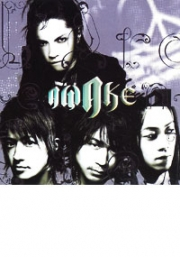 L'arc-En-Ciel : Awake (CD)
