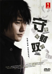 Money Crazy (Japanese TV Series DVD)