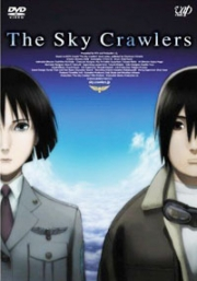 The Sky Crawlers (Japanese Anime DVD)