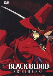 Black Blood Brothers (Episode 1-12)(Anime DVD)