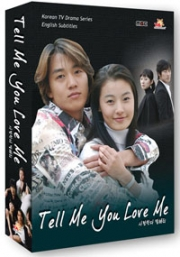Tell Me You Love Me (Korean TV Drama DVD)(US Version)