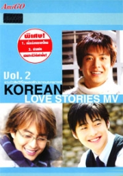 Korean Love Stories MV Volume 2 (12 Clips - DVD)