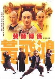 Wong Fei Hung - Master of Kung Fu (Chinese TV Drama DVD)