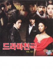 Korean TV Drama OST Vol. 121 (36 Tracks - 2 CD)