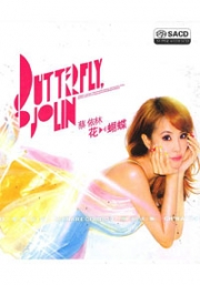 Jolin Tsai - Butterfly (39 Tracks - 2 CD)
