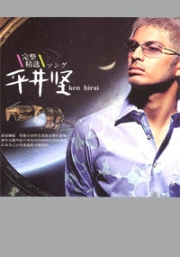 Ken Hirai (32 Tracks - 2CD)