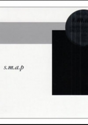 SMAP - super.modern.artistic.performance (3DVD)