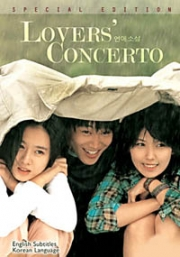 Lover's concerto (Korean movie DVD) (US Version)