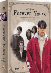 Forever Yours (Region 1 DVD) (Korean TV Drama) (US Version)