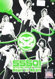 SS501 - Heart To Heart Special Event Tour (2DVD)