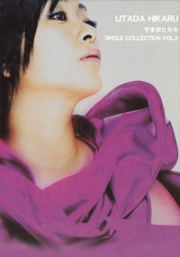 Utada Hikaru - Single Collection Volume 2 (CD)